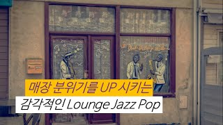 [ Lounge Bar & Cafe Music …