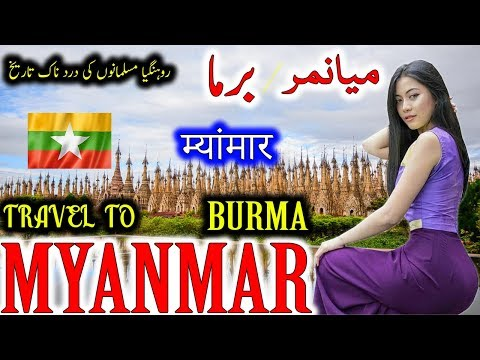 Travel to Myanmar,Burma