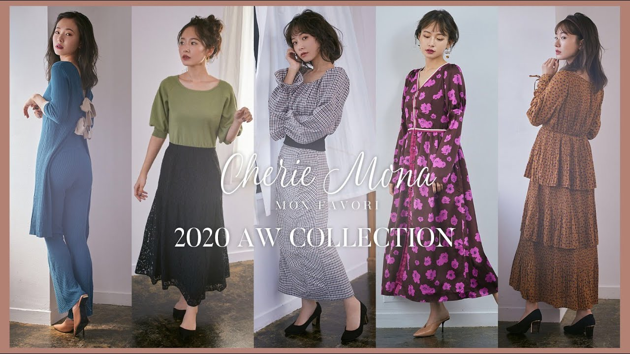 Cherie Mona💐撮影に密着〜aw collection offshot〜