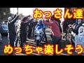 【GSX1300R 隼】 ブサトモの新春交通安全祈願&MTに行ってきた