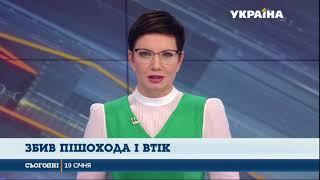 В Одесі водій іномарки збив пішохода і полишив його на тротуарі
