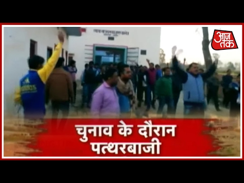 UP Polls: Minor clashes reported Between Party Workers During Election