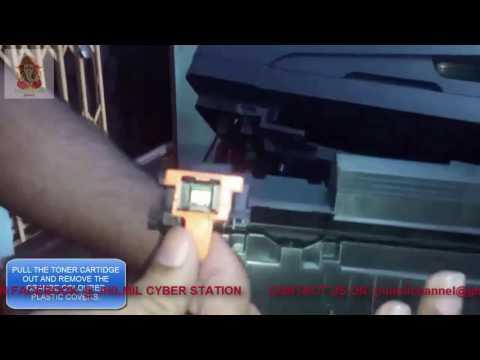 HP LASERJET M128FN SUPPLY MEMORY WARNING FIX - MEMORY ERROR FIXED - TECHNICAL JHILMIL