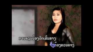 Repeat youtube video ປີຮຽນສຸດທ້າຍ-ອິນຕາ ຄູຫາທອງ lao song 2013