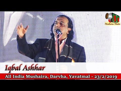 IQBAL ASHHAR, Darvha Mushaira 2019, Mushaira Media