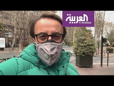 مراسل العربية في باريس يغادر الحجر الصحي إلى جولة في العاصمة  - نشر قبل 8 ساعة