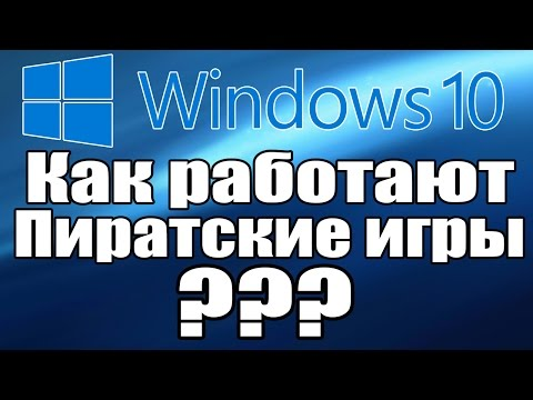 WINDOWS 10 -
