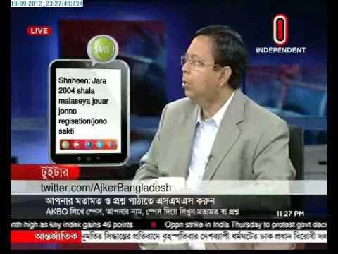 Ajker Bangladesh: Bak Bakum BAIRA! - 19 September 2012