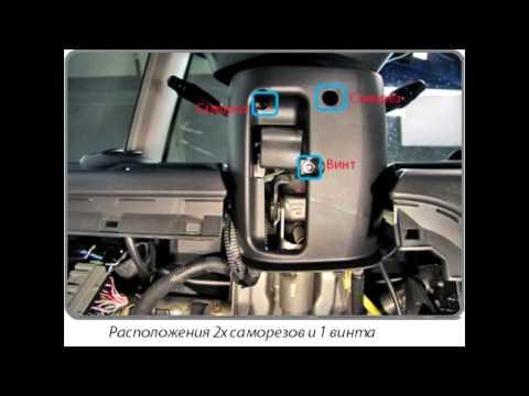 Ravon Nexia (Chevrolet Aveo) -  Карта монтажа сигнализации Starline B9