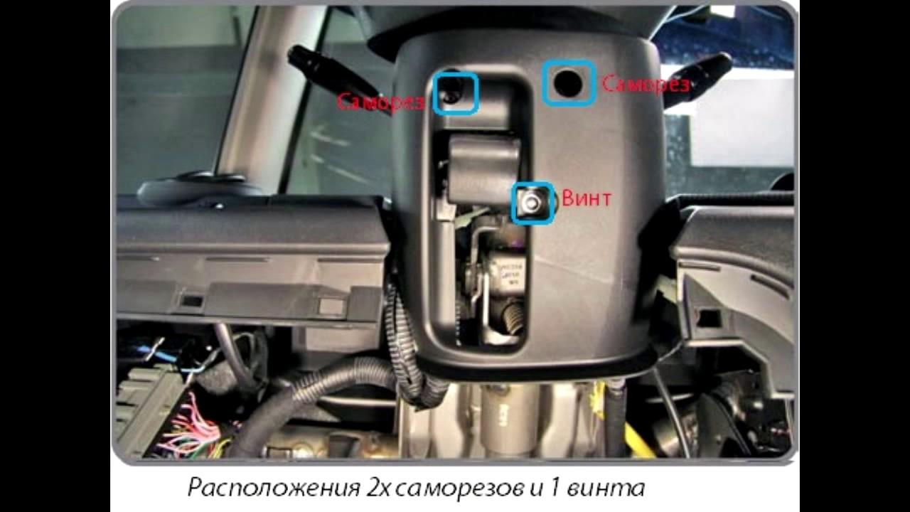 разбор установка сигнализации с автозапуском на равон р-3 зажжение