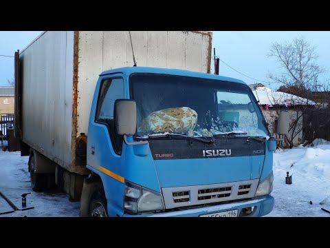 Ремонт автомобиля ISUZU NQR . замена шкворней! (Сезон 2019)