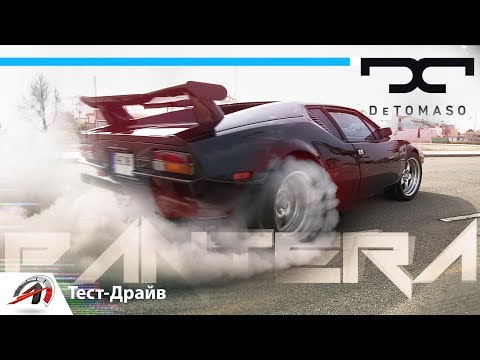 De Tomaso Pantera - ЛЕГЕНДА 80-х годов!! Это вам не Ferrari!