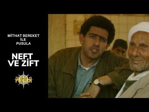 Mithat Bereket'le Pusula - Neft ve Zift (1995)  Türkiye Musul ve Kerkük'e nasıl bakıyor ?