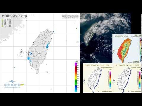 Taiwan Weather - 2018/05/22