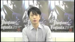 及川光博ワンマンショーツアー2013「ファンタスティック城の怪人」』か...