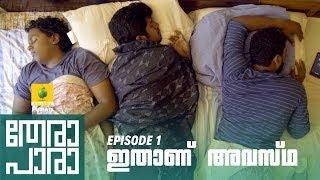 Thera Para – Malayalam web series