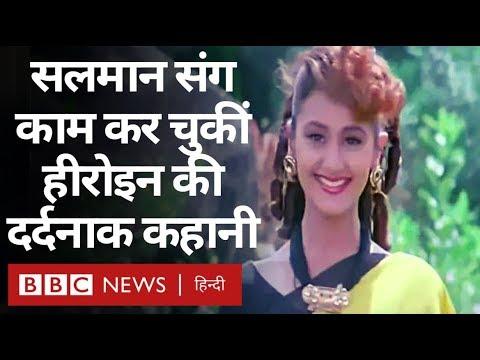 Salman Khan के