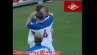 Первый гол Александра Панова Франция Россия 2 3 05 06 1999 год