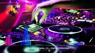 Njanum 🔊varatte📯 njanum varatte🎧 DJ mixed 🎧by beat studio