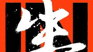 Stray Kids - Back Door (Cover)