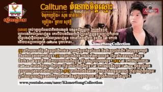 Calltune Domnang Chet Smos   Preap Sovath RHM CD Vol 424