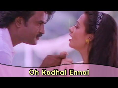 Oh Kadhal Ennai | Rajnikanth | Amala | Bharathiraja | Kodi Parakathu | Tamil Romantic Song