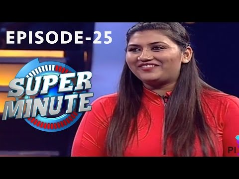 Super Minute Episode 25 - Adi Lokesh & Neethu