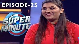 Super Minute Episode 25 - Adi Lokesh & Neethu