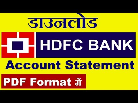 How to transfer funds from forex card hdfc