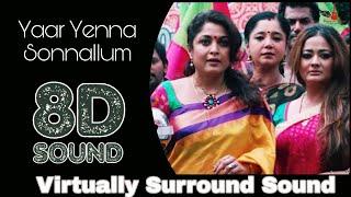 Yaar Yenna Sonnalum | 8D Audio Song | Aambala | Vishal, Hansika | HipHop Thamizha 8D Songs