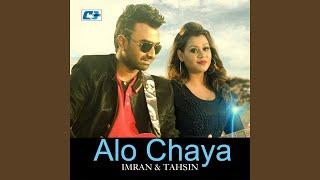 Alo Chaya