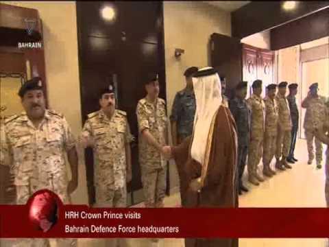 البحرين :  Bahrain English News Bulletins   15-06-2015
