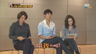 SBS [한밤의TV연예] - 직구 인터뷰 (주원, 아이비, 최정원, 박칼린)