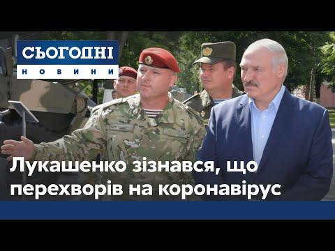 Лукашенко зізнався, що перехворів на COVID-19: як почувається очільник Білорусі
