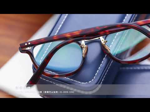 【睛悦眼鏡】簡約風格 低調雅緻 日本手工眼鏡 YELLOWS PLUS 46967