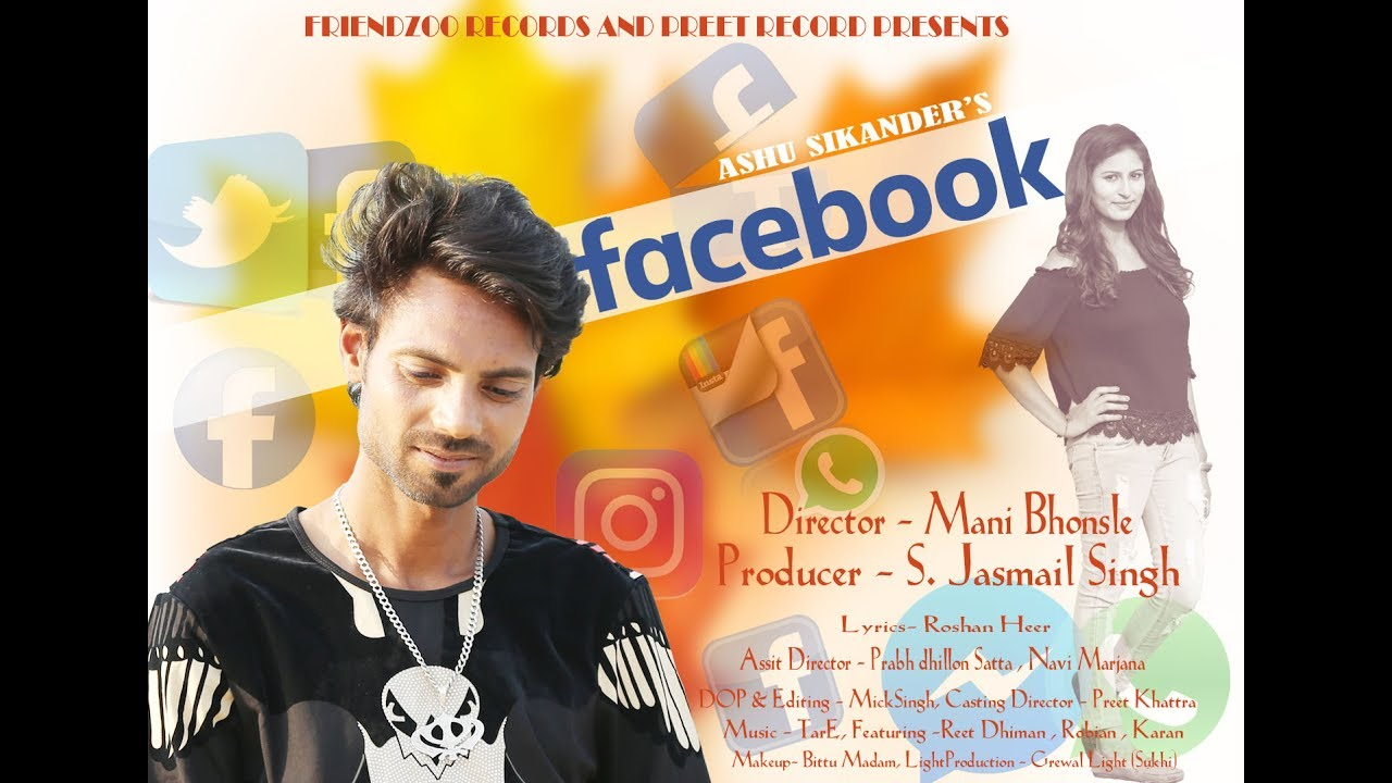 Facebook Teaser | Ashu Sikander | New Punjabi Songs 2017 | Friendzoo  Records | Preet Record