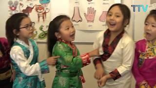 རིག་གནས་སྐྱེད་ཚལ་ཁང་། Tibetan Learning Centre in Sydney, Australia