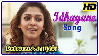 Idhayane Song | Nayanthara falls for Sivakarthikeyan | Velaikkaran Scenes | Vijay Vasanth is stabbed