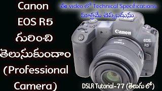 Technical Specifications for Canon EOS R5 Professional 48 MP Camera  DSLR Tutorials in తెలుగులో#77  