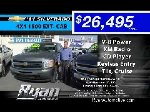 Ryan Chevrolet Monroe La >> Chevrolet Trucks Ryan Chevrolet Monroe Louisiana Youtube