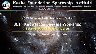 301st Knowledge Seekers Workshop - Thursday, November 7, 2019, 9 am CET