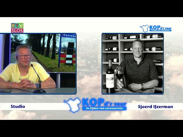 Sjoerd IJzerman in de uitzending van Kop d'r Veur op 24 juni 2020
