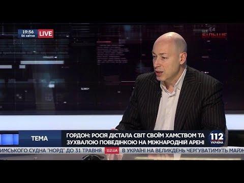 Гордон: Литвиненко отравили