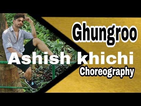 ghungroo-song-|-war-|-hrithik-roshan,vaani-kapoor-|-askchoreography-|-ft.-arijit-singh-,shilpa-rao