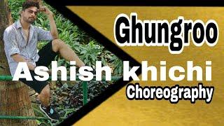 Ghungroo Song | War | Hrithik Roshan,Vaani Kapoor | Askchoreography | Ft. Arijit Singh ,shilpa Rao