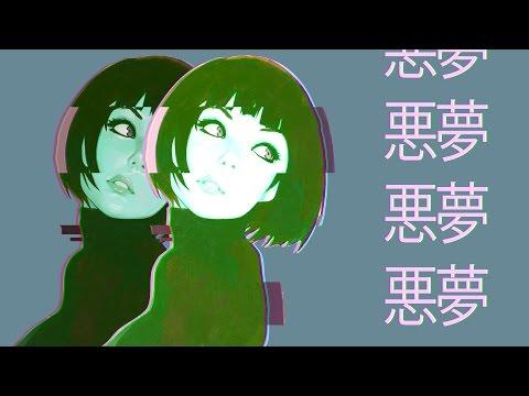 Bad    Dream(Vaporwave mix)