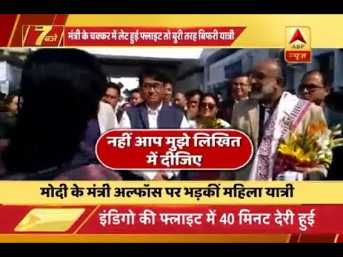 Imphal: Woman confronts Union Minister KJ Alphons over flight delay due to his VVIP arriva