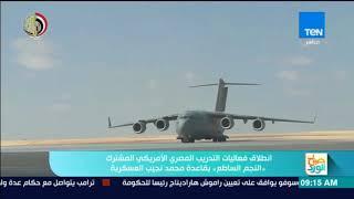 تقرير| انطلاق فعاليات التدريب المصري الأمريكي المشترك