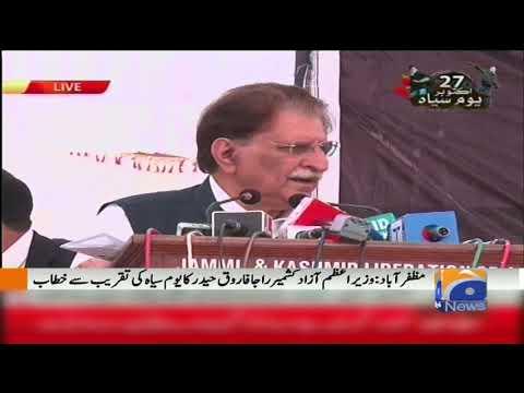 Muzaffarabad:PM AJK Raja