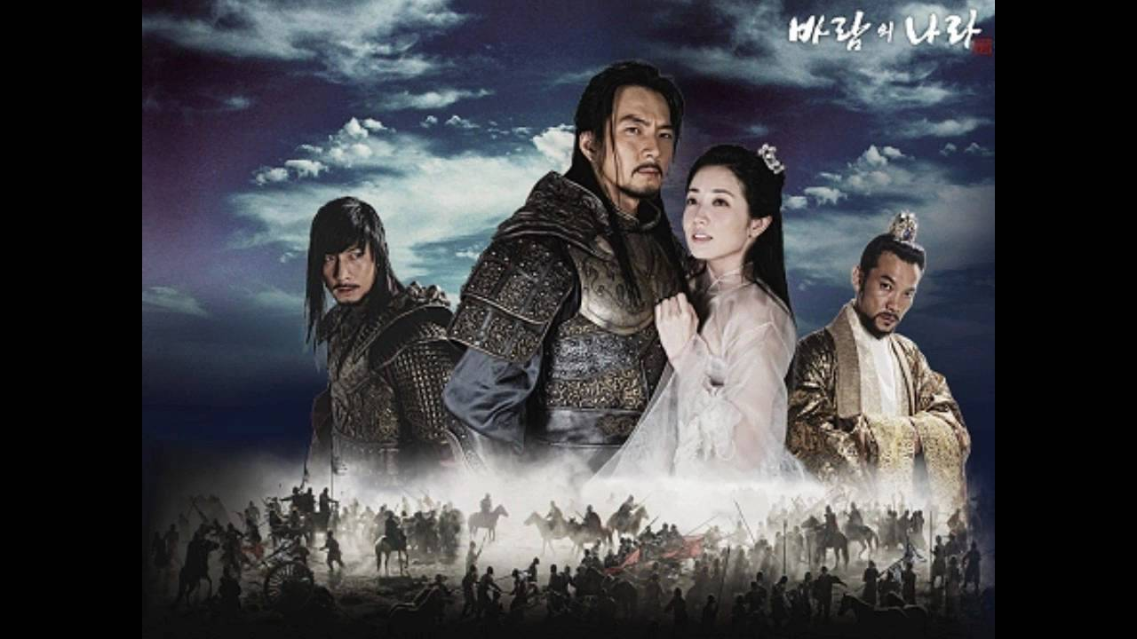 kingdom of the wind soundtrack mp3 download